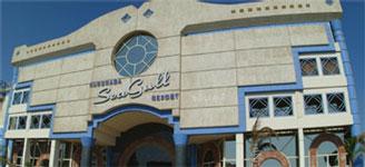 египет хургада отель санрайз 5 звезд